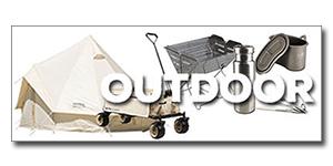 テント タープ 焚き火台 テーブル チェア シュラフ クッカー カラトリー アウトドア キャンプ用品