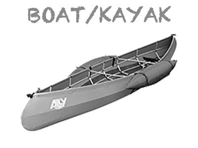 カヌー・カヤック・ボート